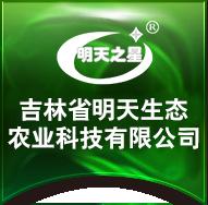 吉林省u优乐国际娱乐官网肉类销售有限公司